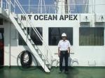 Di anjungan kapal tanker MT Ocean  Apex